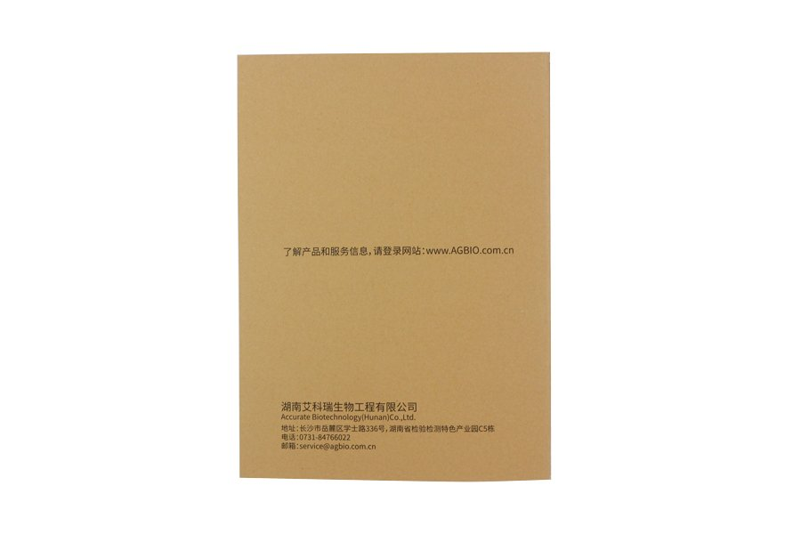 Custom laboratory notebook with kraft paper cover back