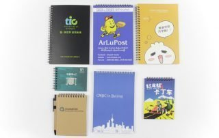Customize Spiral Notebook with logo