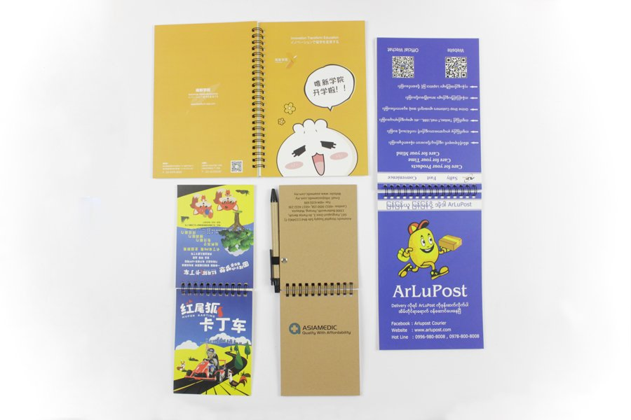 Customize Spiral Notebook with logo front and back