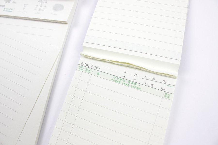 tear-off-notepad-with tear-line