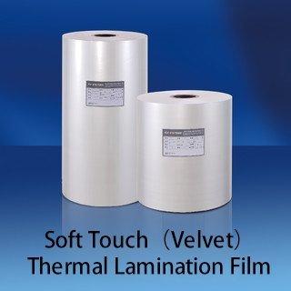 Soft-Touch(Velvet)Thermal-Lamination-Film
